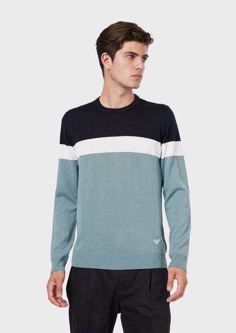3d0802b9800155 Maglione in misto lana rasata con banda centrale