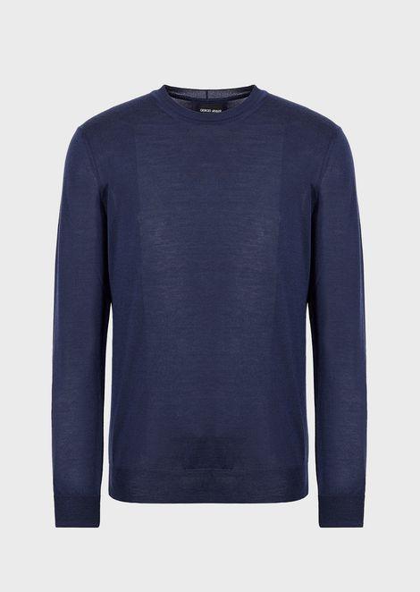 GIORGIO ARMANI Sweater Man d