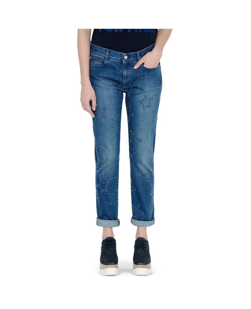 Fringed Stars Boyfriend Jeans - STELLA MCCARTNEY