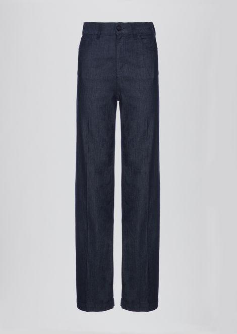 J14 palazzo jeans denim di cotone