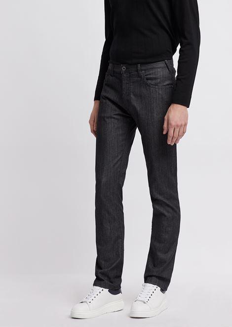 标准版型 J45 7.5 盎司右斜纹织牛仔裤