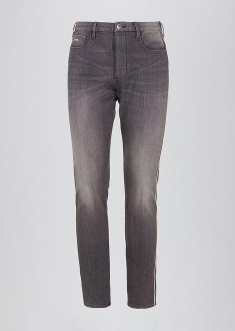 8b88a435b5 Jeans coupe extra slim en denim de coton stretch avec lisière ...