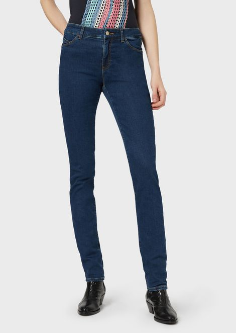 J18 super-skinny denim jeans