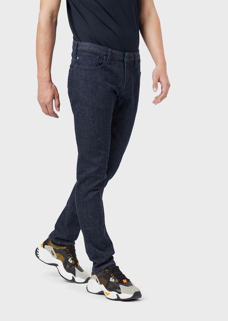 修身款牛仔裤