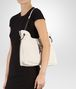 BOTTEGA VENETA BEVERLY '71/'16 IN MIST INTRECCIATO NAPPA Shoulder or hobo bag D ap