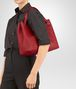 BOTTEGA VENETA CHINA RED INTRECCIATO NAPPA MEDIUM GARDA BAG Shoulder or hobo bag D ap