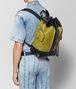 chamomile vialinea calf backpack Front Detail Portrait