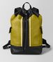 chamomile vialinea calf backpack Front Portrait