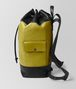 chamomile vialinea calf backpack Right Side Portrait