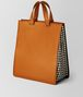 orange calf intrecciato checker tote Front Portrait