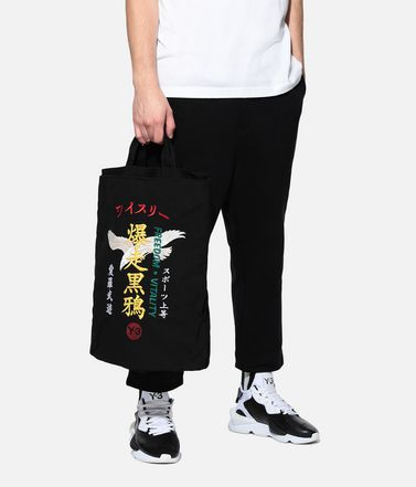 Y-3 Shoulder bag E Y-3 Canvas Tote r