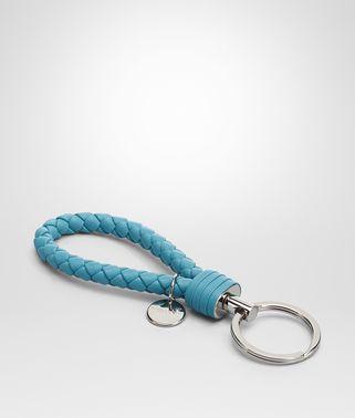 水蓝色编织小羊皮钥匙扣