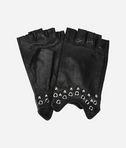 K/Rocky Choupette Glove