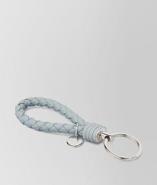 极地蓝编织小羊皮钥匙扣