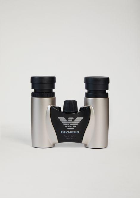 Binoculars 8x21 Rc Ii