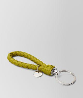 洋甘菊色编织小羊皮钥匙扣