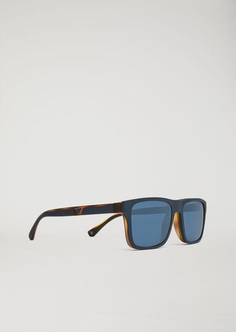 Men\'s Sunglasses | Emporio Armani
