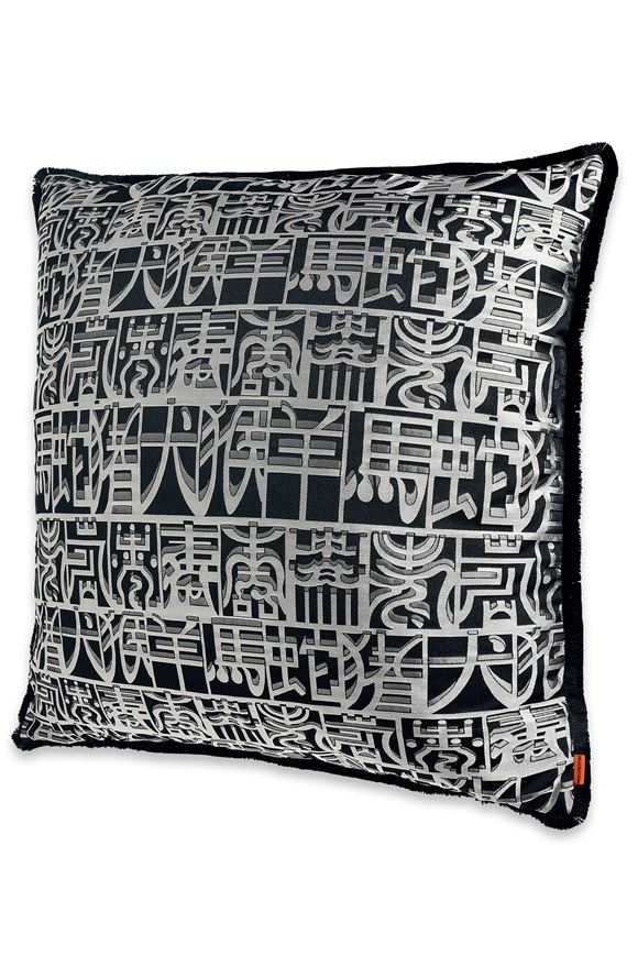 MISSONI HOME IDEOGRAMMA_SILK CUSHION Black E