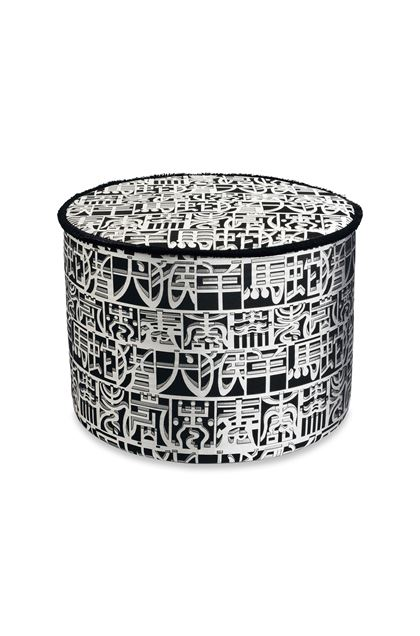 MISSONI HOME IDEOGRAMMA_SILK CILINDRO POUF Black E - Back