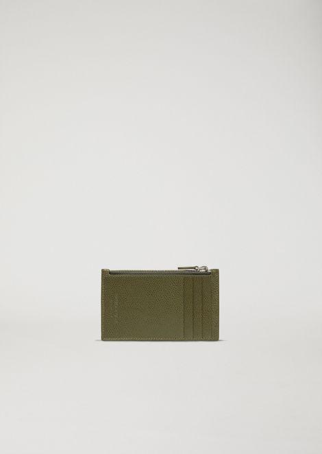 カードケース ボーデッドレザー製