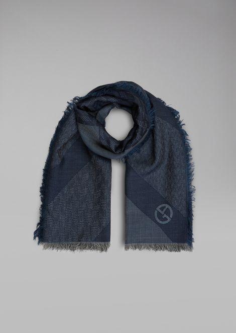 提花图案羊毛真丝围巾