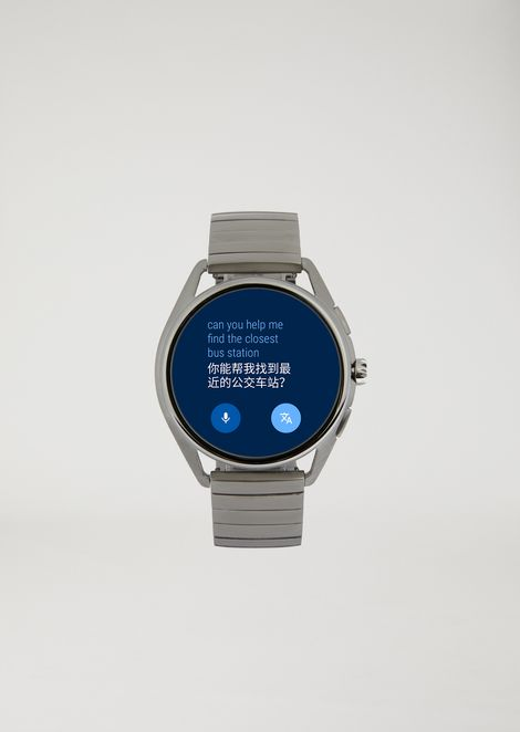Stainless steel touchscreen smartwatch