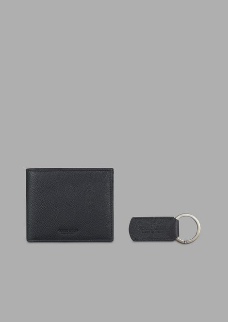 Grainy leather wallet and key ring