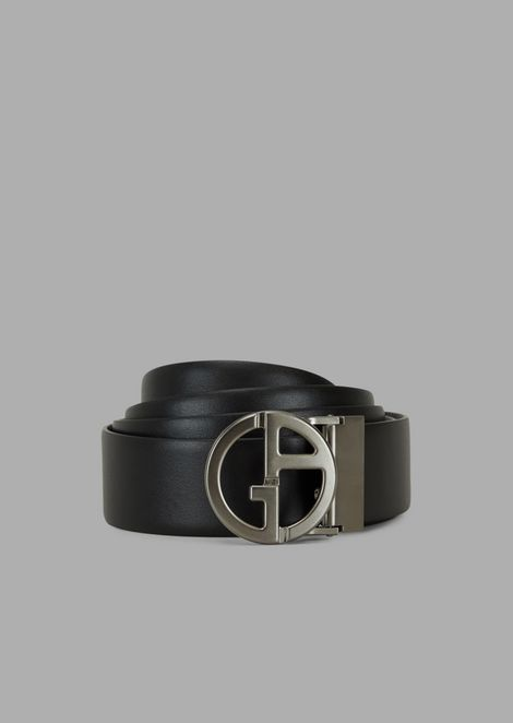 Gift set with reversible belt panel and two interchangeable buckles