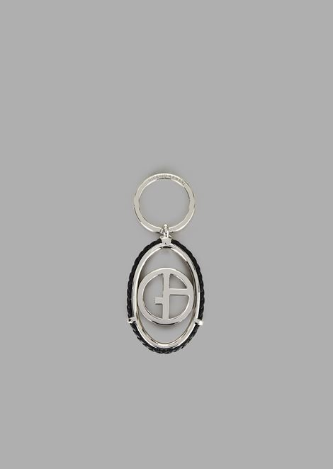Silver keyring with logo and rope detail
