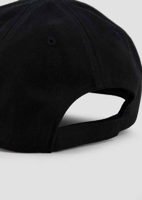 Baseball cap with embroidered tone-on-tone logo