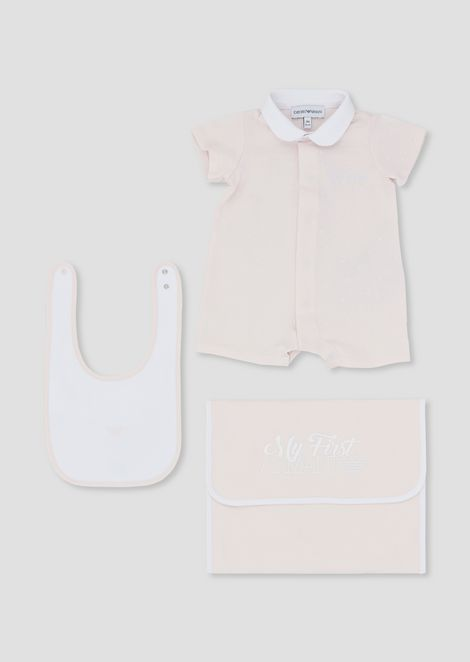 Gift set with romper suit, bib and pouch