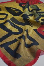 DSQUARED2 Botanic Eden Silk & Woven Foulard Foulard Man