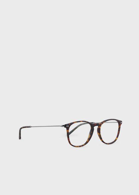 Occhiali da vista uomo forma squadrata