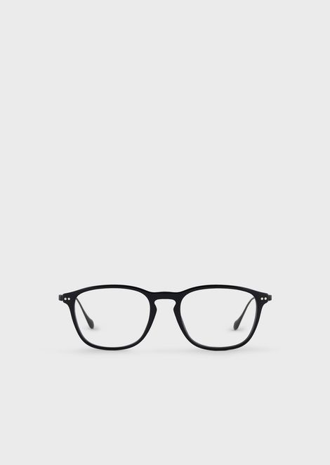 Pillow eyeglasses