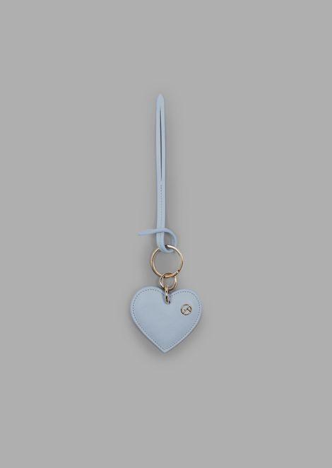 Брелок для ключей вформе сердца изкожи