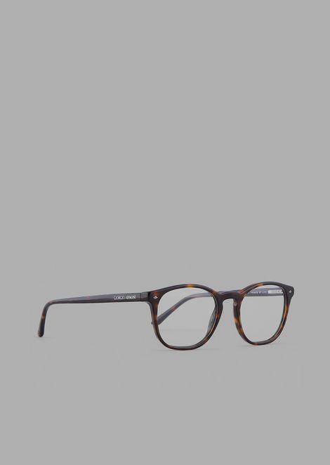 Square man eyeglasses