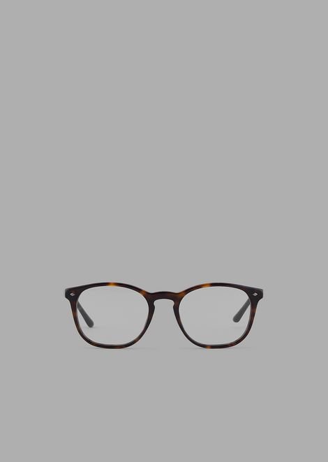 Square man eyeglasses