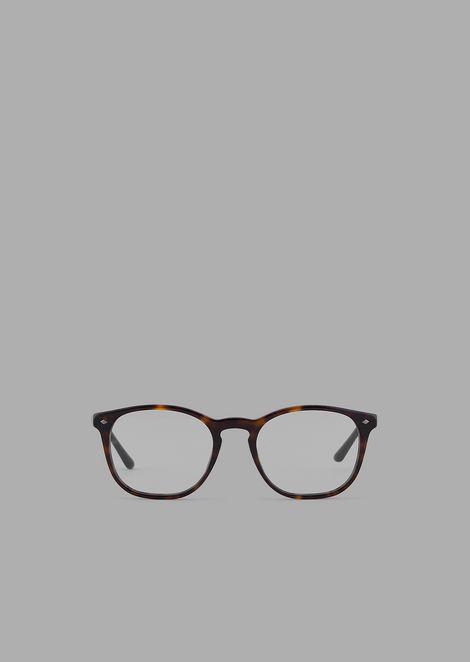 Пантоскопические очки