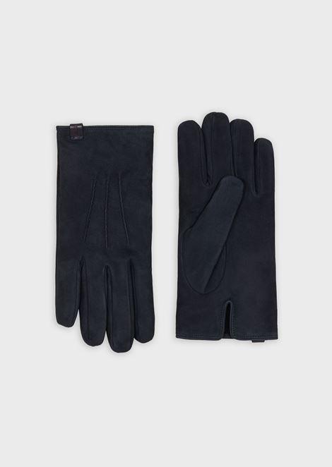 Кожаные перчатки из кожи ягнёнка