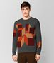 multicolor cashmere sweater Front Portrait