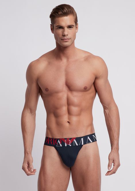 Stretch cotton jockstrap with maxi-logo elastic