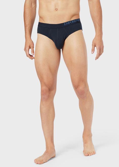 带侧边标识的四角短内裤,三条装