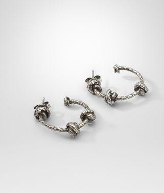 Antique Silver Intrecciato Coaxial Earring
