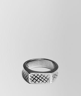 银质编织戒指