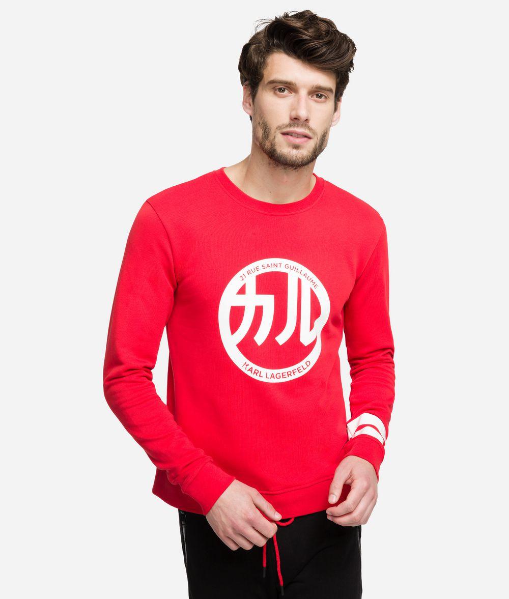 KARL LAGERFELD K/Tokyo Logo Sweatshirt Sweatshirt Man f