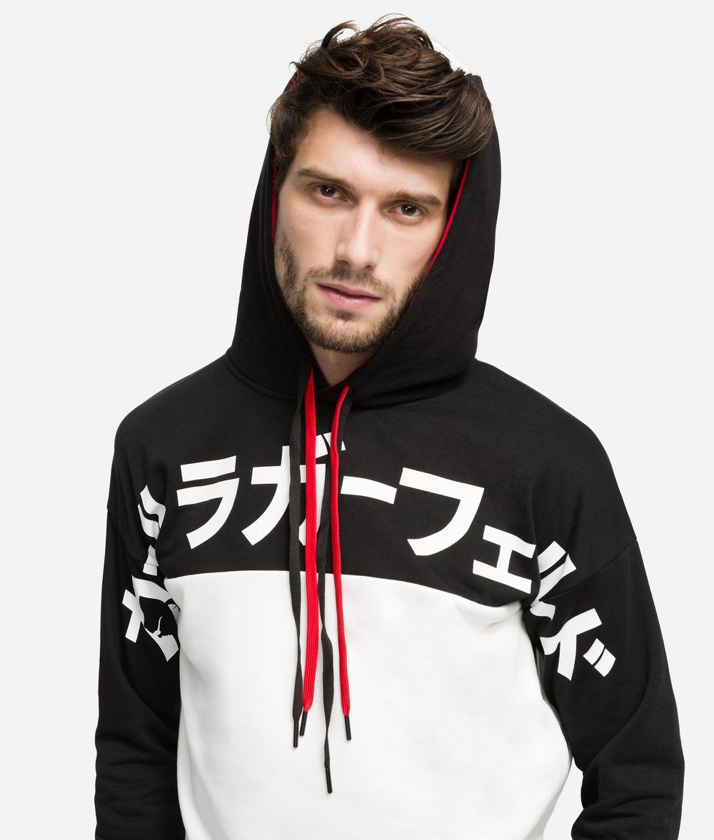 KARL LAGERFELD K/Tokyo Hoodie mit Logo Sweatshirt Herren f