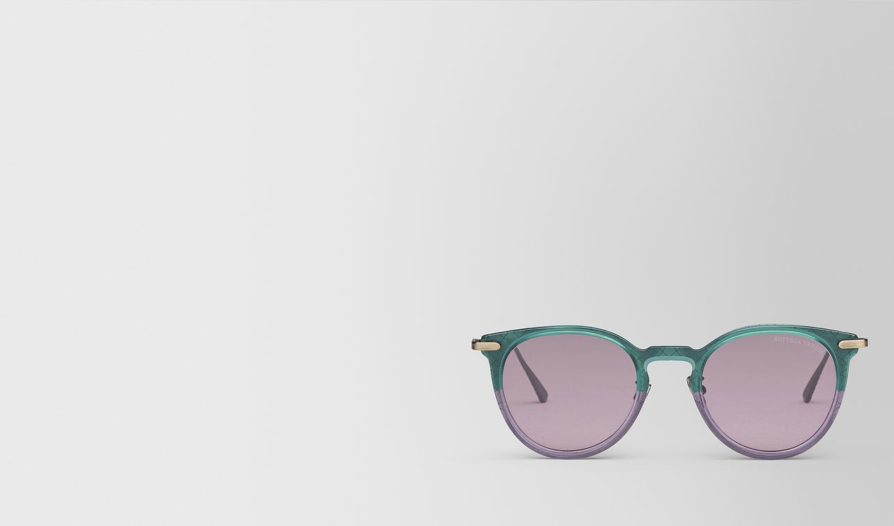 green metal sunglasses landing