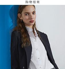 /project/officewear-women