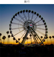 /project/coachella